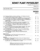 Soviet Plant Physiology Book PDF