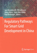 Cover image of Regulatory Pathways For Smart Grid Development in China