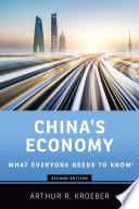 China s Economy Book