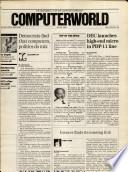 1984年7月23日