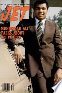 27 сен 1979