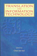Translation and Information Technology