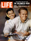 12. Juli 1963