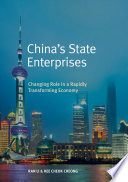 China   s State Enterprises