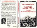 L'Odyssée Mamelouke Pdf/ePub eBook