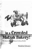 Don't Yell Challah in a Crowded Matzah Bakery ebook