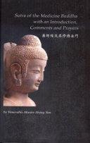 Sutra of the Medicine Buddha