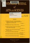 Hitotsubashi Journal of Arts & Sciences