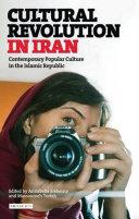 Cultural Revolution in Iran