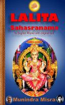 Lalita Sahasranama [Pdf/ePub] eBook