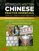 Intermediate Written Chinese Practice Essentials Pdf/ePub eBook