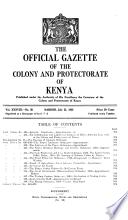 1936年7月21日