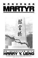 Manzanar Martyr Book