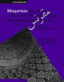 Frontiers of Islamic Art and Architecture
