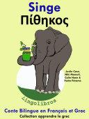 Singe - Πίθηκος: Conte Bilingue en Français et Grec [Pdf/ePub] eBook