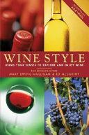 Wine Style Book PDF