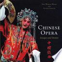 The Moon Opera [Pdf/ePub] eBook