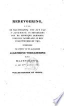 Redevoering, over de Maatschappij: tot Nut van 't Algemeen, in betrekking tot de zedelijke behoefte voor ons vaderland, in den tegenwoordigen tijd, uitgesproken ter opening van de jaarlijksche algemeene vergadering dier Maatschappij, op den 10den augustus, 1841