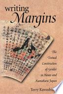 Writing Margins