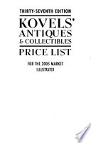 Kovels' antiques and collectibles price list