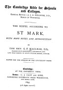 The Gospel According to St Mark