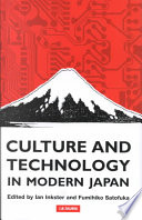 Culture And Technology In Modern Japan