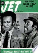 27 авг 1970