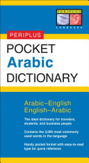 Periplus Pocket Arabic Dictionary