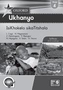 Books - Oxford Ukhanyo Grade 4 Teachers Guide (IsiXhosa) Oxford Ukhanyo Ibanga 4 Isikhokelo Sikatitshala   ISBN 9780195995978