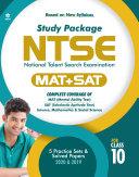 Study Guide NTSE  MAT   SAT  for Class 10 2020 21