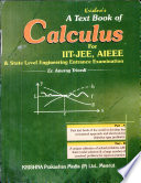 A Text Book Of Calculus For Iit Jee Screening And Mains