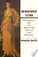 Newspaper Titan Book