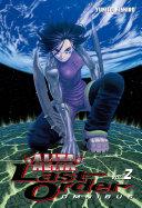 Pdf Battle Angel Alita: Last Order Omnibus