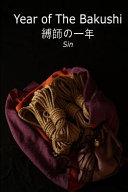 Year of the Bakushi
