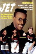 4 фев 1991