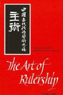 The Art of Rulership