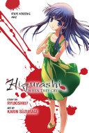 Higurashi When They Cry: Dice Killing Arc