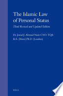 The Islamic Law Of Personal Status