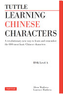 Pdf Tuttle Learning Chinese Characters Telecharger