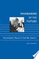 Mandarins of the Future