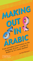 Making Out in Arabic Pdf/ePub eBook