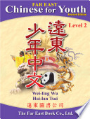 Far East Chinese For Youth Level 2 Revised Edition Traditional And Simplified In One Book Textbook