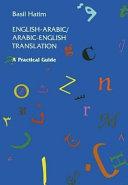 English Arabic Arabic English Translation
