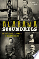 Alabama Scoundrels