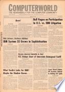 1977年1月24日