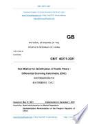 GB T 40271 2021  Translated English of Chinese Standard  GBT40271 2021