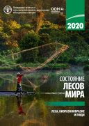 STATE OF THE WORLD S FORESTS 2020 Book