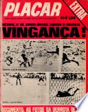 1970年6月19日