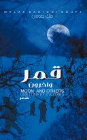 Luna y otros poemas