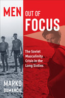 Men Out of Focus